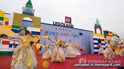 legoland-korea-25.jpg
