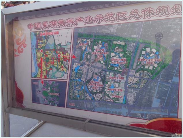 Wuhu-Plans2.jpg
