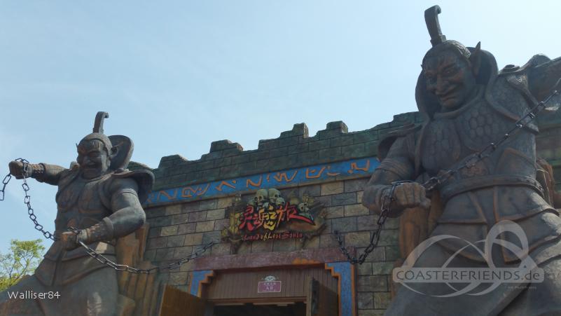Oriental Heritage Impressionen