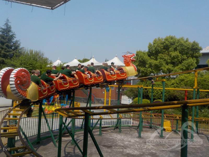 Chang Feng Park Impressionen