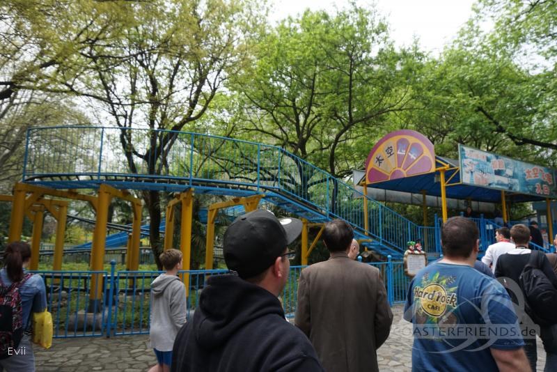 Heping Park Impressionen