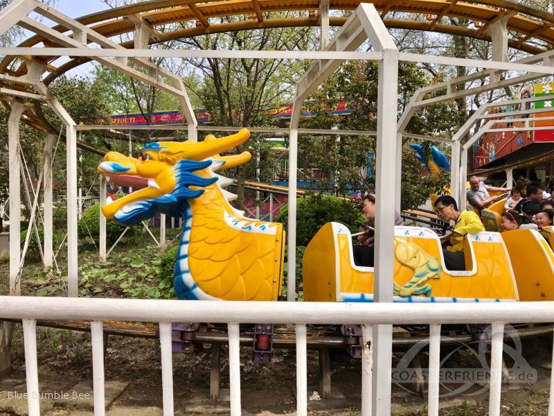Lu Xun Park Impressionen