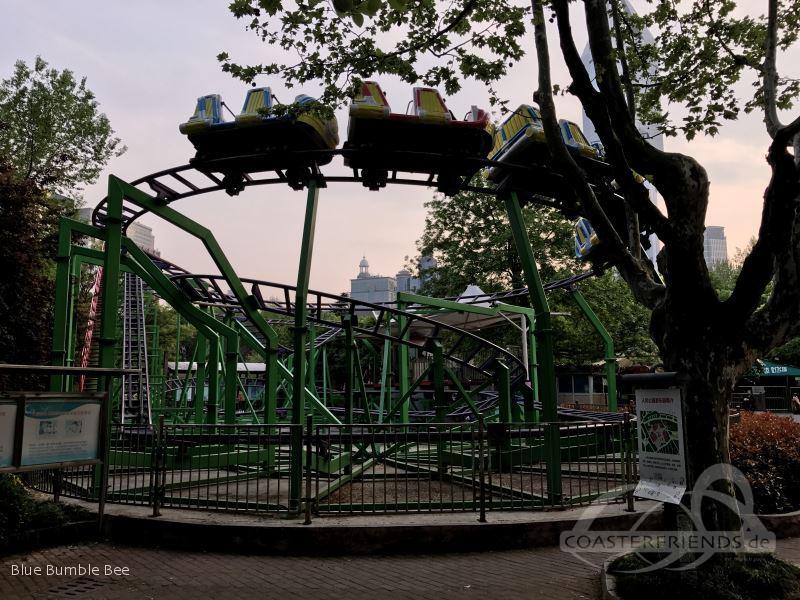 People's Park Impressionen