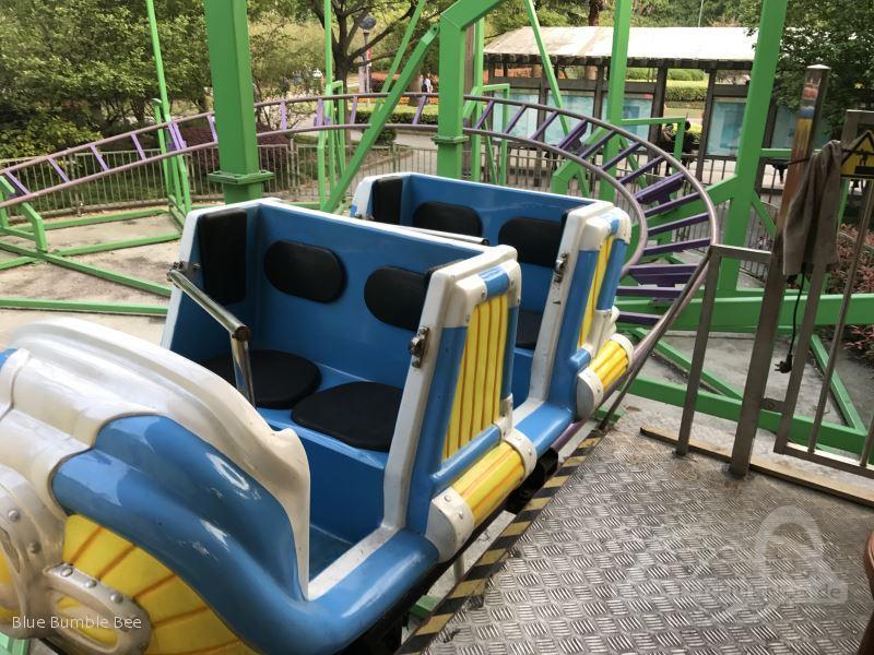 Gliding Dragon im Park People's Park Impressionen
