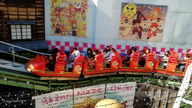 Hanayashiki Amusement Park Impressionen
