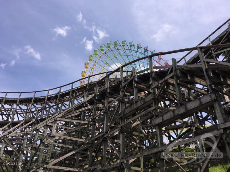 Hirakata Park Impressionen