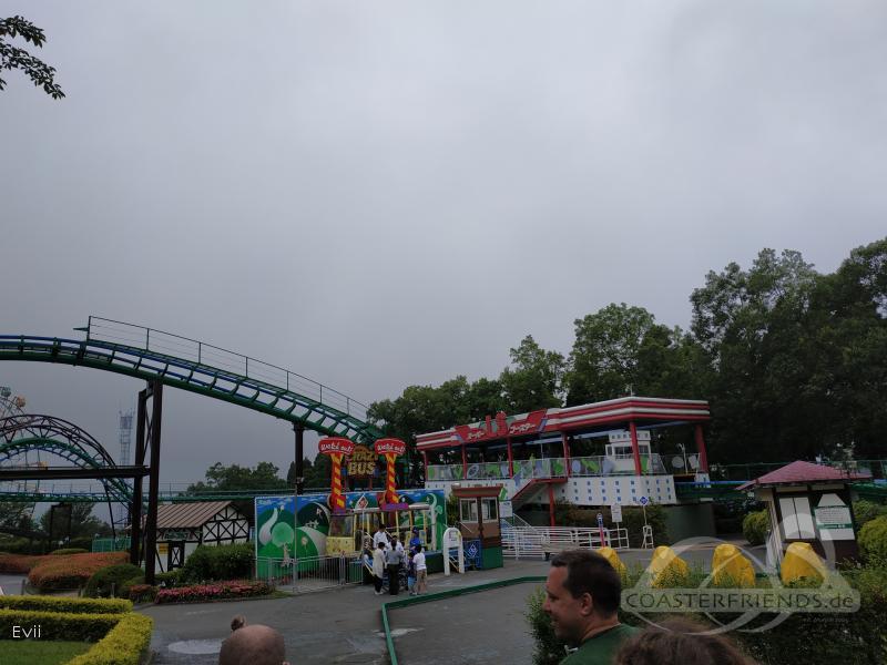 Super LS Coaster im Park Kijima Kogen Impressionen