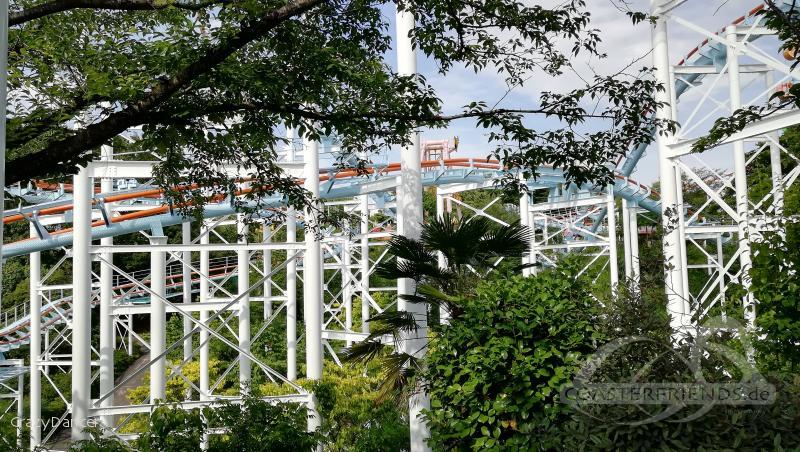 Nagoya Higashiyama Zoo Impressionen
