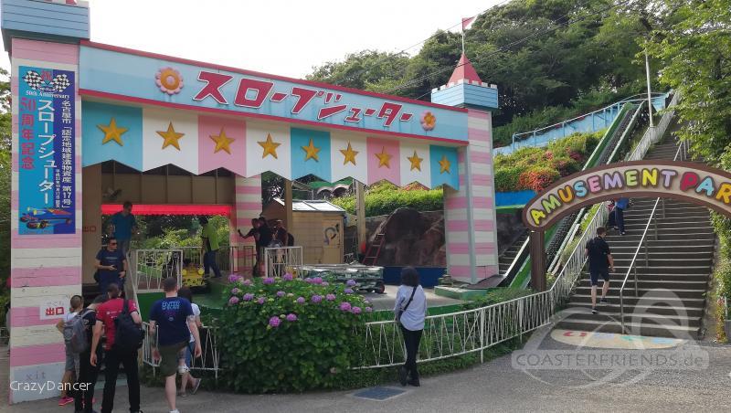 Slope Shooter im Park Nagoya Higashiyama Zoo Impressionen