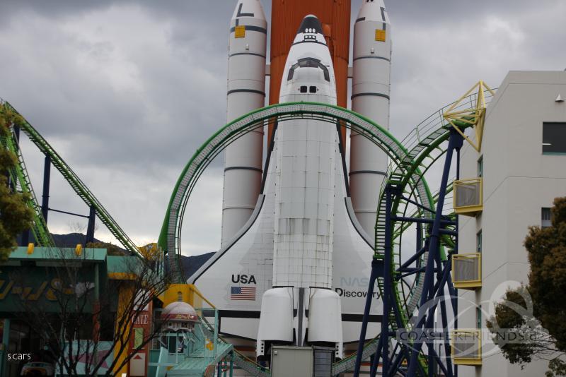 Venus GP im Park Space World Impressionen