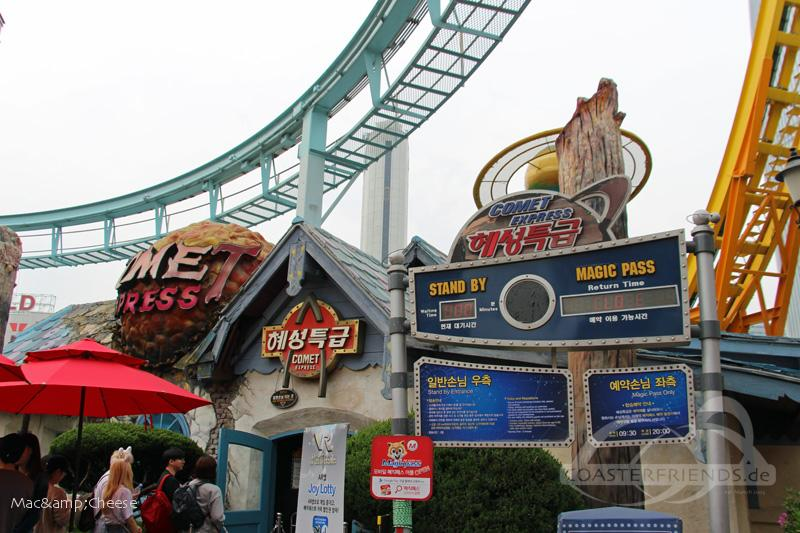 Comet Express im Park Lotte World Impressionen