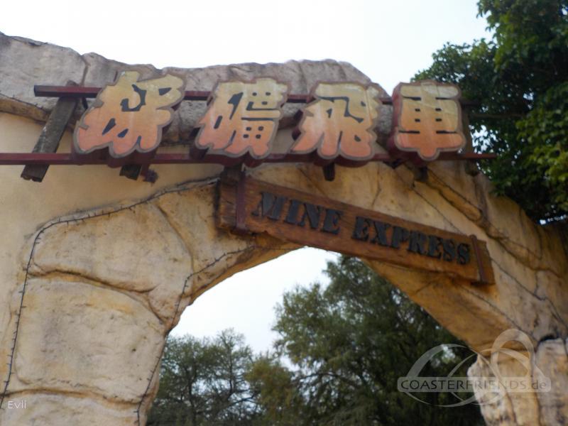 Lihpao Land Impressionen