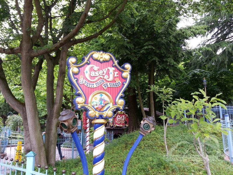 Casey Jr. - Le Petit Train du Cirque im Park Disneyland Paris - Disneyland Park Impressionen