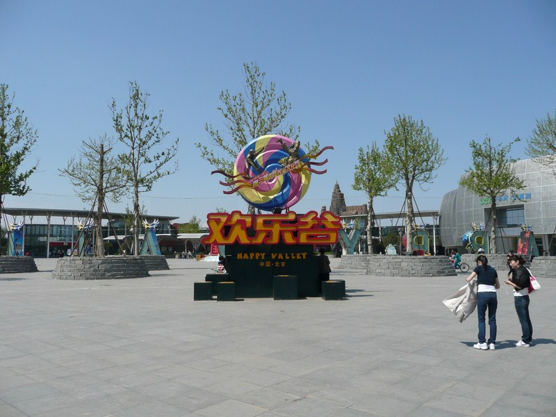 Asien - https://coasterfriends.de/joomla//images/pcp_parkdetails/asien/o1172_happy_valley_beijing/content1.jpg