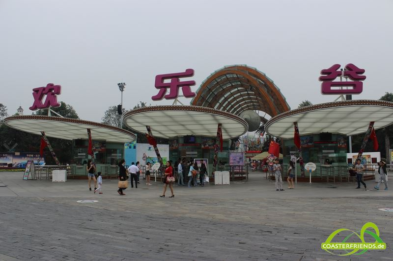 Happy Valley Chengdu Impressionen