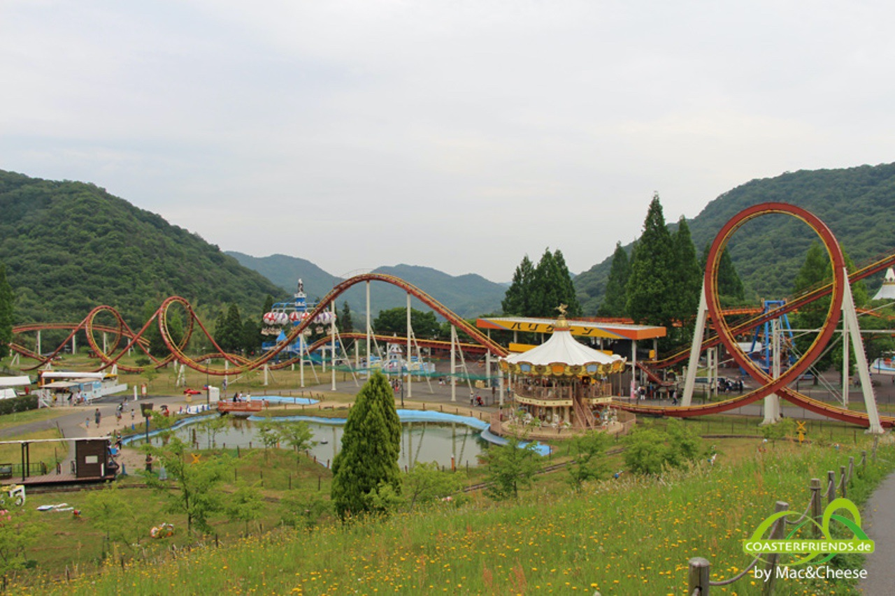 Himeji Central Park Impressionen