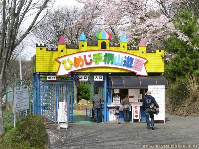 Asien - https://coasterfriends.de/joomla//images/pcp_parkdetails/asien/o1221_himeji_tegarayama_amusement_park/content1.jpg