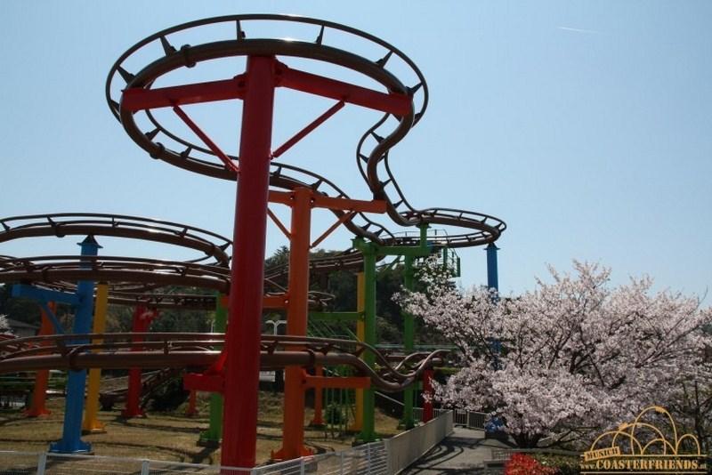 Misaki Park Impressionen