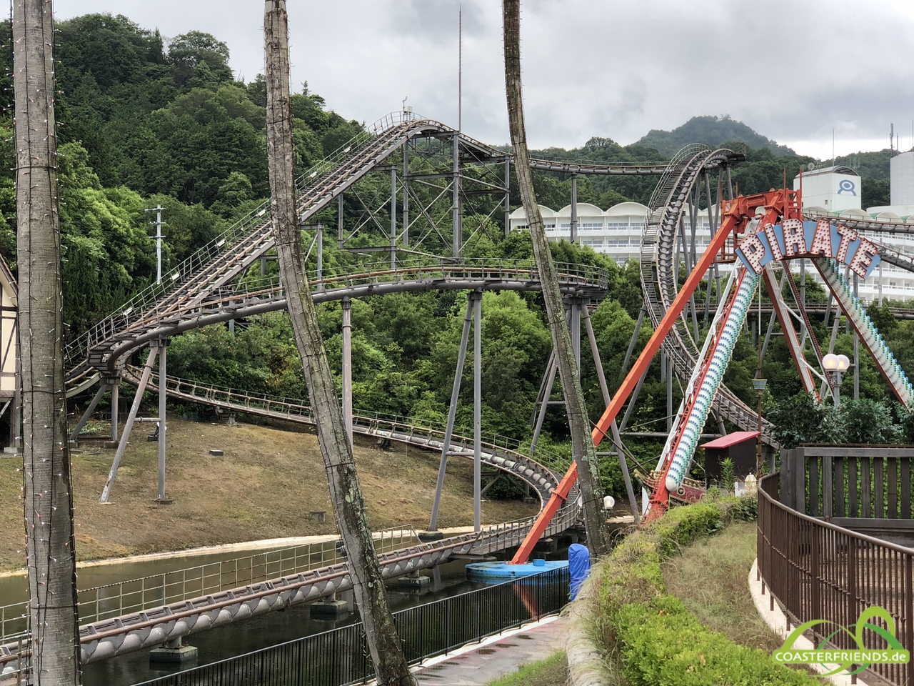 Asien - https://coasterfriends.de/joomla//images/pcp_parkdetails/asien/o1961_new_reoma_world/content3.jpg