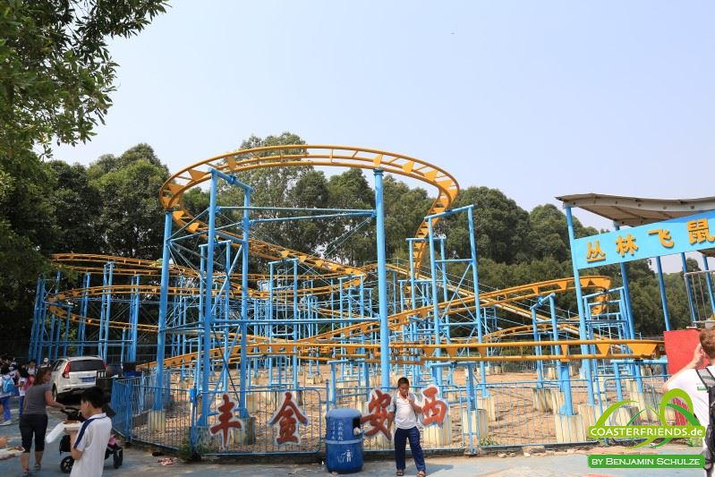 Beijing Amusement Park Impressionen