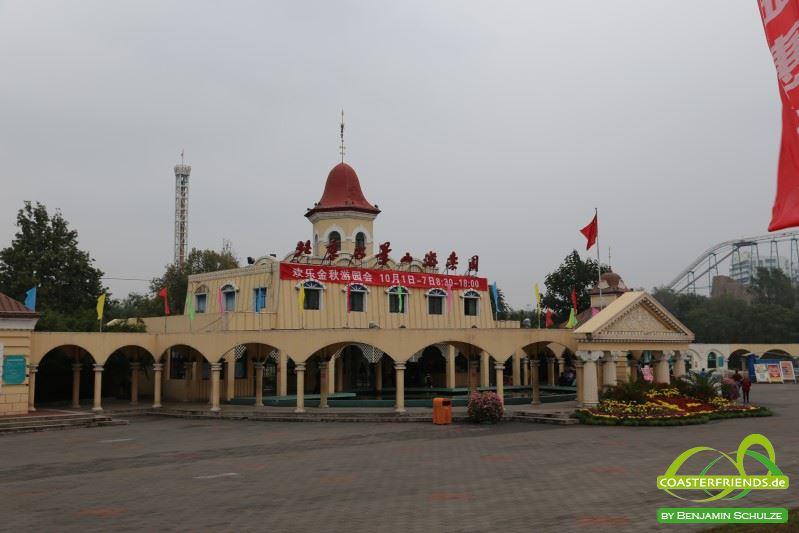 Asien - https://coasterfriends.de/joomla//images/pcp_parkdetails/asien/o209_beijing_shijingshan_amusement_park/content1.jpg