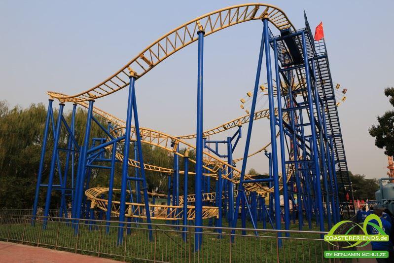 Sun Park Impressionen