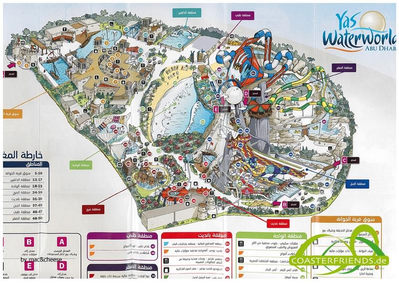 Yas Waterworld Impressionen