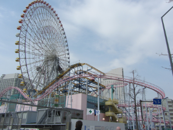 Yokohama Cosmoworld Impressionen