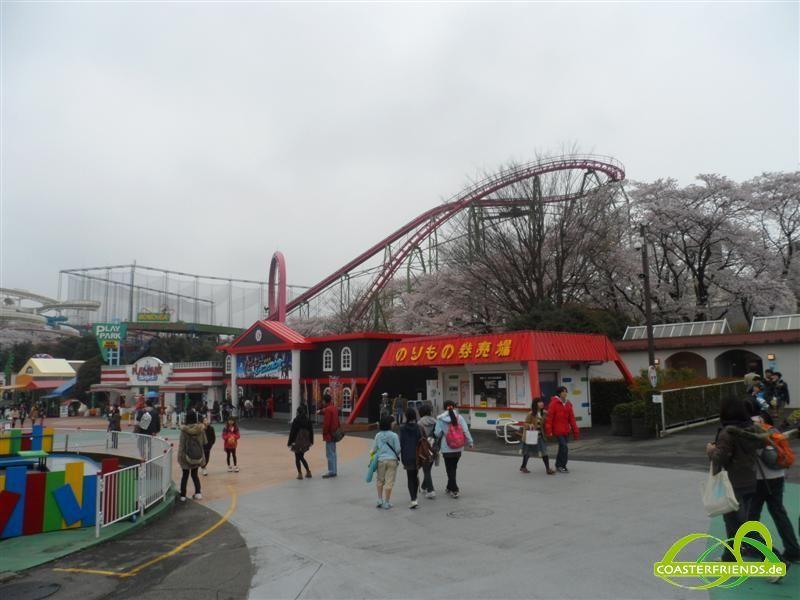 Asien - https://coasterfriends.de/joomla//images/pcp_parkdetails/asien/o3204_yomiuriland/content2.jpg