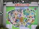 Expoland Impressionen